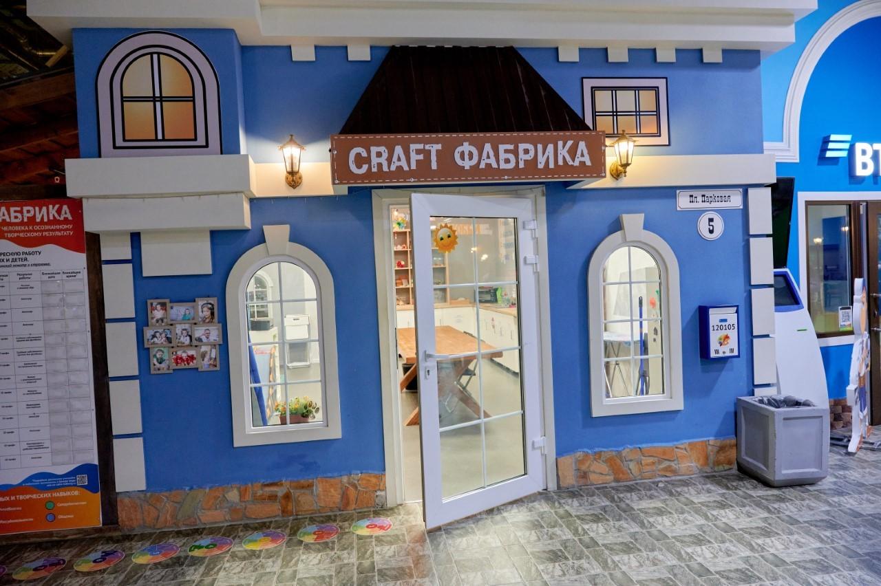 Крафт фабрика в Кидбурге, © Карамызов Заур