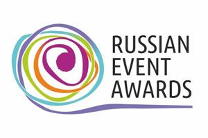 Национальная бонус событийного туризма Russian Event Awards 0014